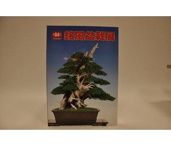 Meifu-ten # 84