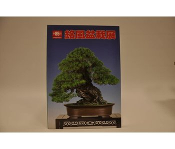 Meifu-ten # 85