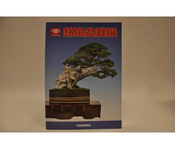 Meifu-ten # 88
