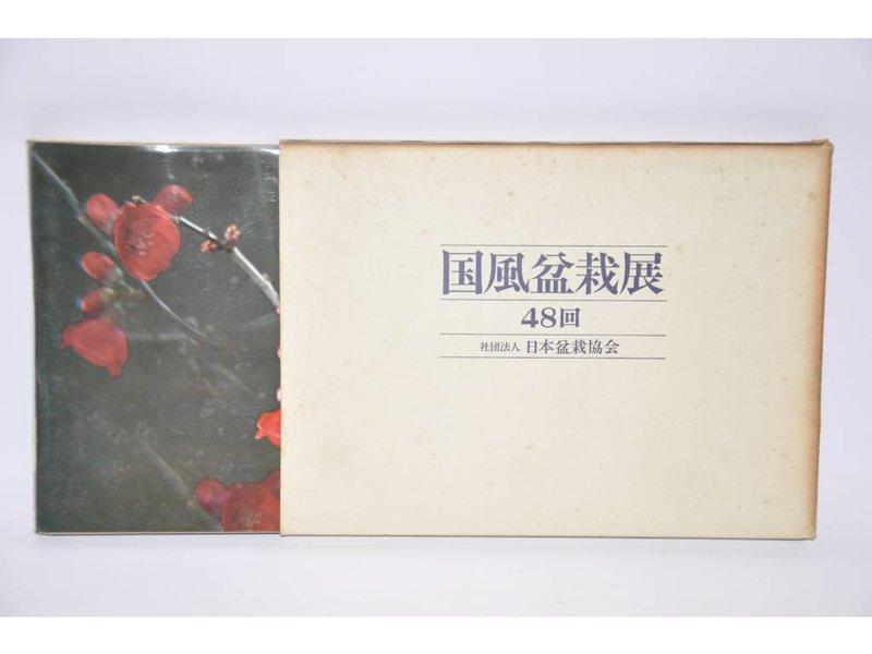 Kokofu-Ten # 48