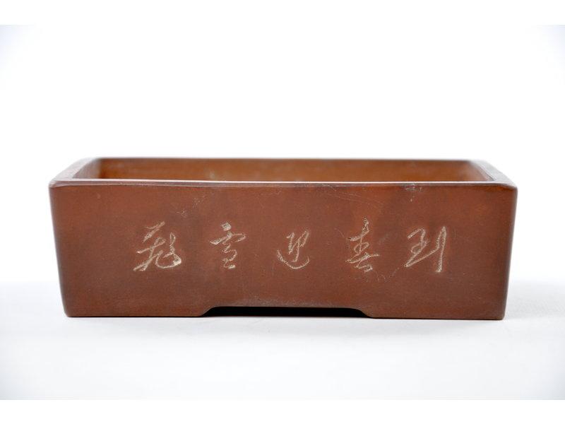 Rectangular unglazed  pot - 165 x 115 x 50 mm
