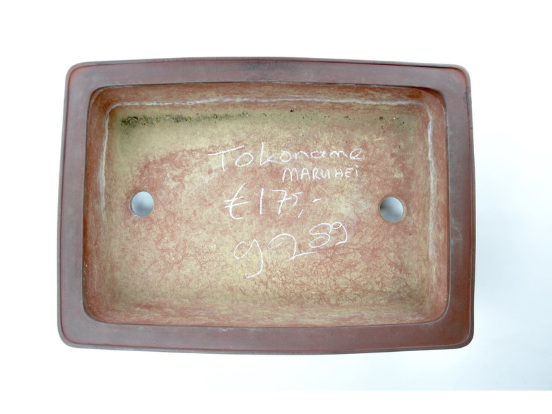 Rectangular unglazed  pot - 430 x 305 x 100 mm