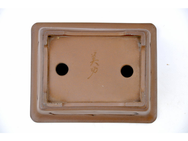 Rectangular unglazed Bikou pot - 155 x 125 x 60 mm