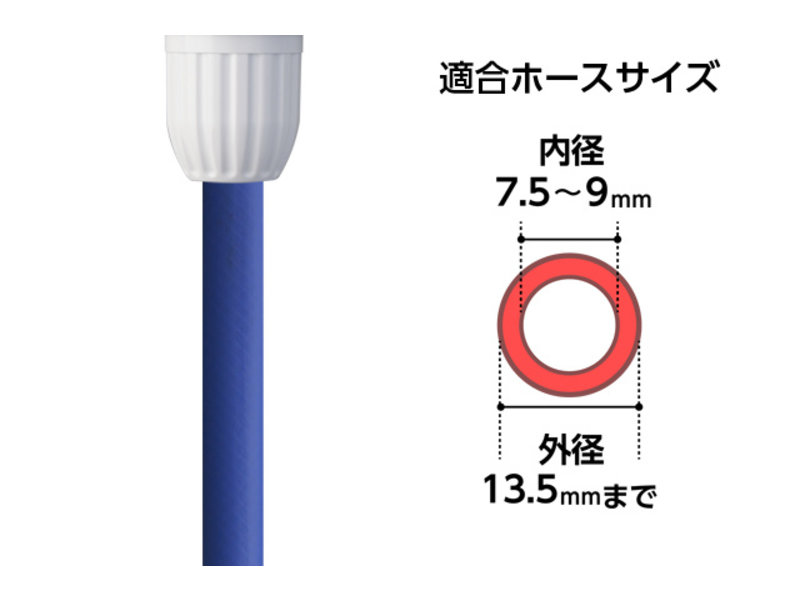 Compact sprayer by Takagi, 4 watering patterns, made of plastic - Dimensions: 100 x 43 x 160 mm