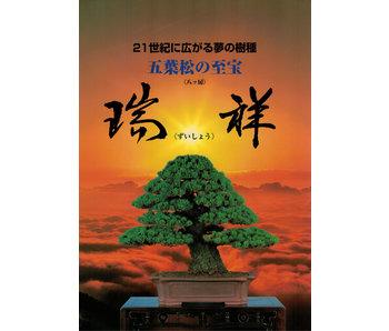 Goyomatsu Zuisho - manual de pino blanco
