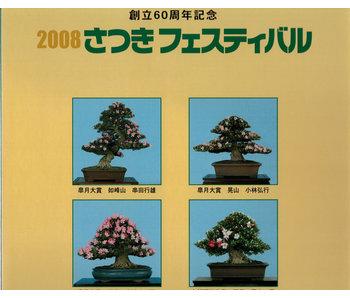 Asociación de Satsuki de Japón 2008