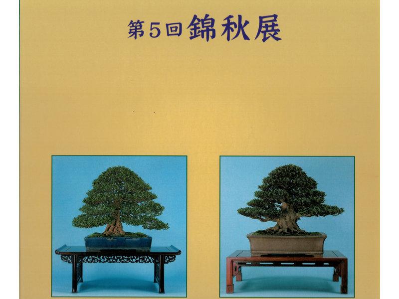 Japan Satsuki Association 2008