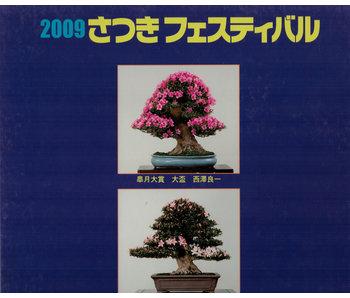 Association japonaise de Satsuki 2009