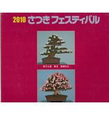 Japan Satsuki Association 2010