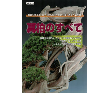 Juniperus Chinensis Handbuch