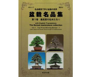 Colección de obras maestras japonesas