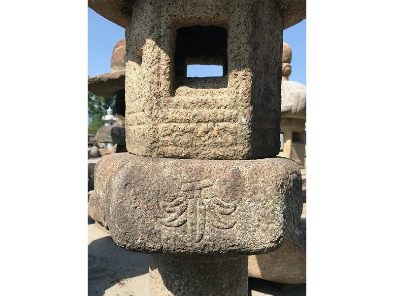 Japanse stenen lantaarn Renga-ji Gata 140 cm