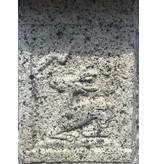 Japanse stenen lantaarn Renga-ji Gata 135 cm