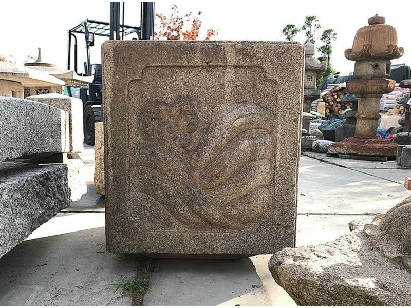 Japans Tsukubai-vierkant 80 cm