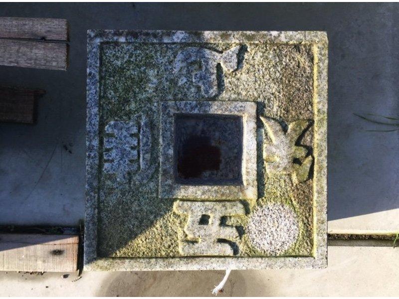 Place Tsukubai japonaise 15 cm