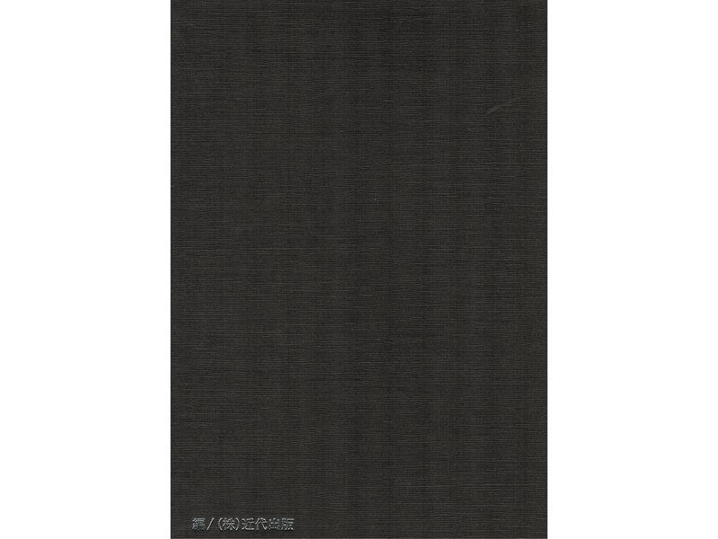 Daikan-ten nr. 1 | Nippon Bonsai Association | Japan | hardcover met hoes
