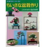 Hoe maak je Satsuki-bonsai nr. 2 | Meneer Masamiyama | Tochinoha | 2019 | Japan | paperback