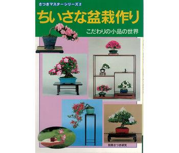 Cómo hacer satsuki bonsai no. 2 | Sr. Masamiyama | Tochinoha | 2019 | Japón