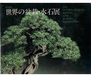 10ª exposición internacional de bonsáis y suiseki | Asociación Nippon Bonsai | Japón