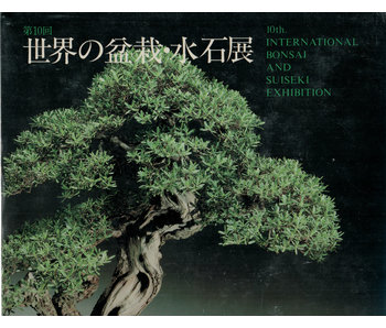 10e internationale bonsai- en suiseki-tentoonstelling | Nippon Bonsai Association | Japan