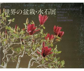 5ª exposición internacional de bonsáis y suiseki | Asociación Nippon Bonsai | Japón