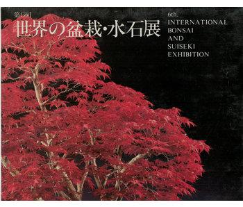 6a mostra internazionale di bonsai e suiseki | Nippon Bonsai Association | Giappone