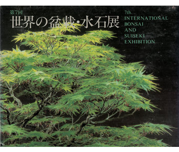 7e internationale bonsai- en suiseki-tentoonstelling | Nippon Bonsai Association | Japan
