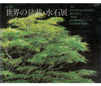 7th international bonsai and suiseki exhibition | Nippon Bonsai Association | Japan