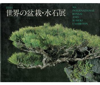 9. internationale Bonsai- und Suiseki-Ausstellung   Nippon Bonsai Association   Japan