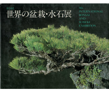 9e internationale bonsai- en suiseki-tentoonstelling | Nippon Bonsai Association | Japan