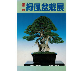 Green Wind bonsai-tentoonstelling | Nippon Bonsai Association | Japan