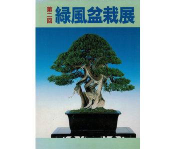 Mostra bonsai Green Wind | Nippon Bonsai Association | Giappone