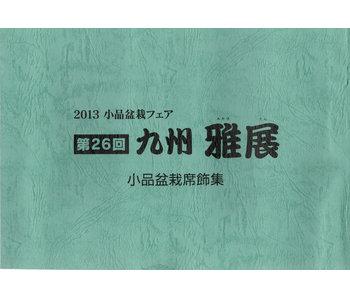 Kyushu Shohin-ten no. 26 | Asociación Nippon Bonsai | Japón