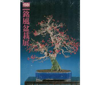 Meifu-ten no. 58   Nippon Bonsai Association   Japan