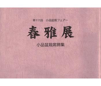 Shuga-ten no. 16 | Asociación Nippon Bonsai | Japón