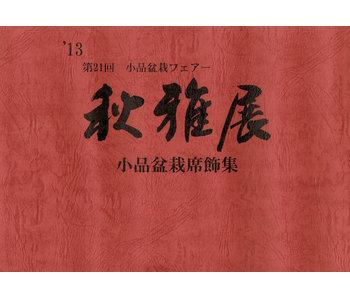 Shuga-ten no. 21 (2013) | Asociación Nippon Bonsai | Japón