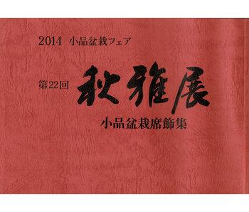Shuga-ten no. 22 (2014) | Asociación Nippon Bonsai | Japón