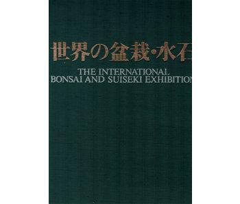 The international bonsai and suiseki exhibition | Nippon Bonsai Association | Japan