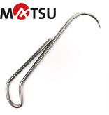 Matsu Root hook 230 mm