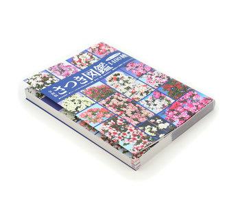 Satsuki Soortenboek