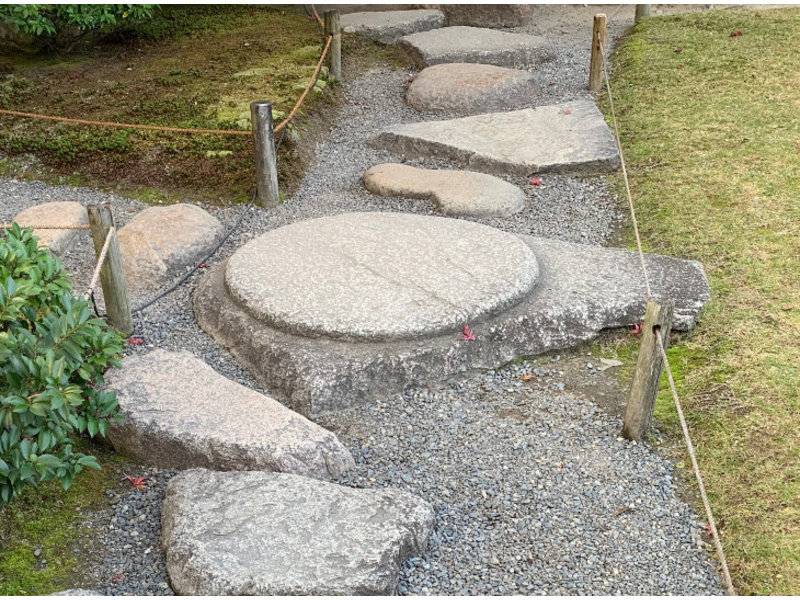 Japanse funderingssteen Garan 20 cm