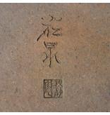 Ronde ongeglazuurde Yamaaki Koshosen (eerste generatie) bonsaipot - 190 x 190 x 36 mm