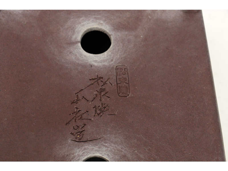 Rechthoekige blauwgroen Yamaaki bonsaipot - 285 x 220 x 115 mm