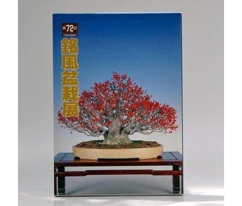 Meifu-ten # 72