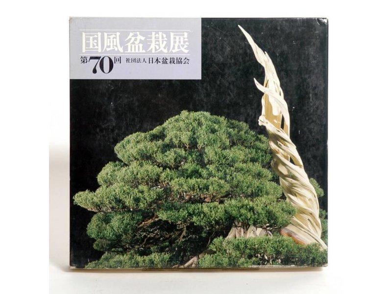 Kokofu-Ten # 70