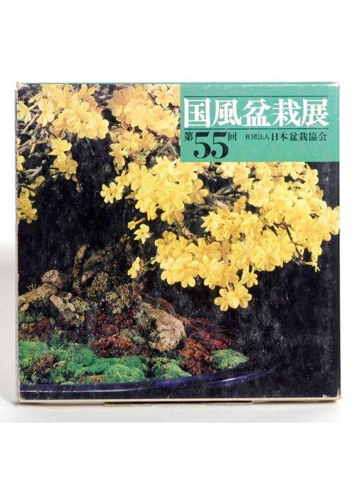 Kokofu-Ten # 55