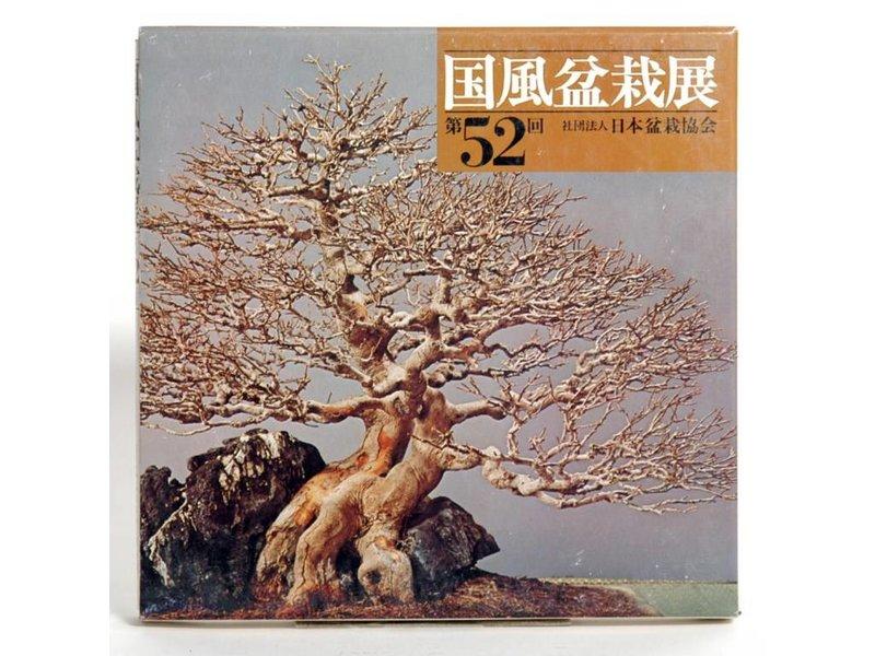 Kokofu-Ten # 52
