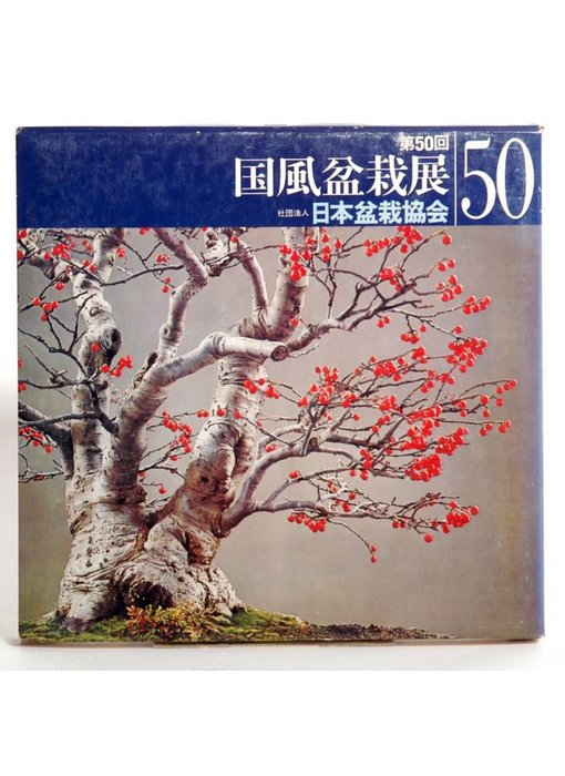 Kokofu-Ten # 50