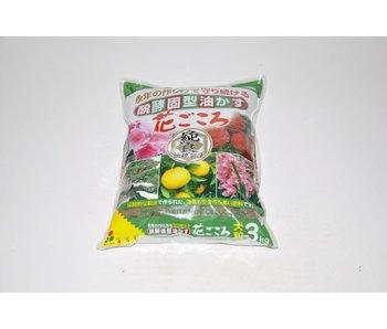 Hanagokoro fertiliser 3 kg