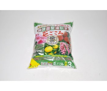 Hanagokoro fertilizer 3 kg ± 30 mm